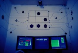 Стая Хакер галерия на начална страница снимка  1