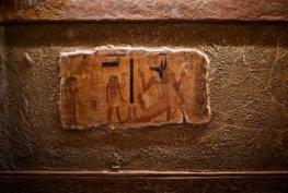 Стая Египет галерия на начална страница снимка  5