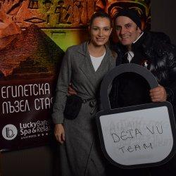 Снимка на отбор DEJA VU TEAM 13.02.2019