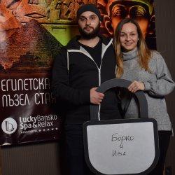 Снимка на отбор BORKO AND EVA 26.01.2020