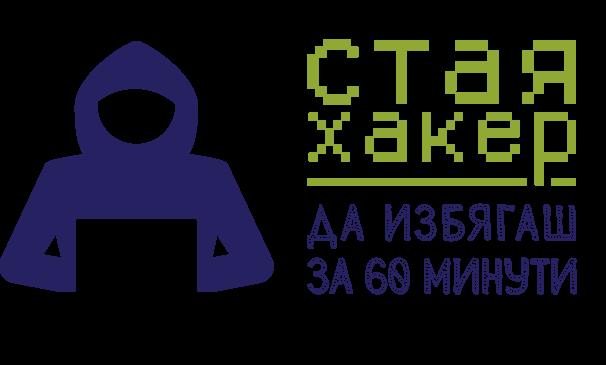 Стая Хакер Лого